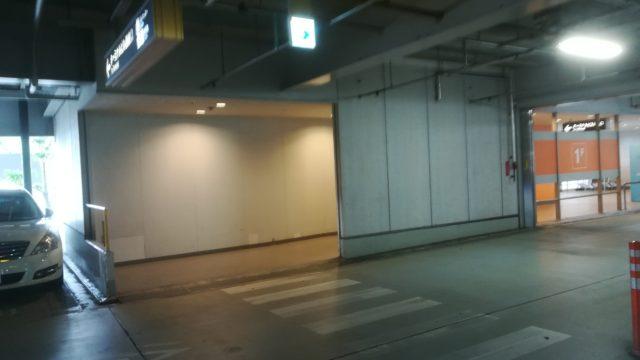 伊丹空港駐車場出口
