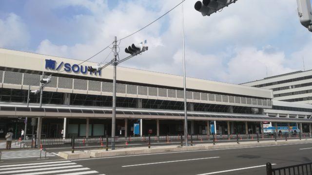 伊丹空港駐車場料金