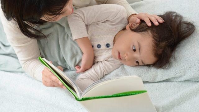 重症心身障害児におすすめの絵本