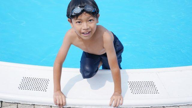 Aquaスイミングスクール