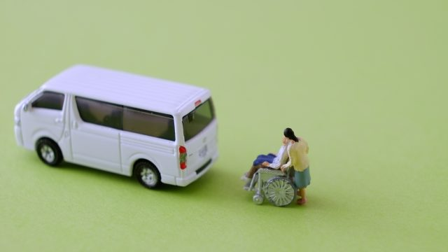 福祉車両の助成金は家族でもOK